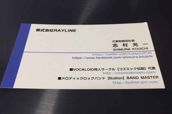 2016-09-29_212352