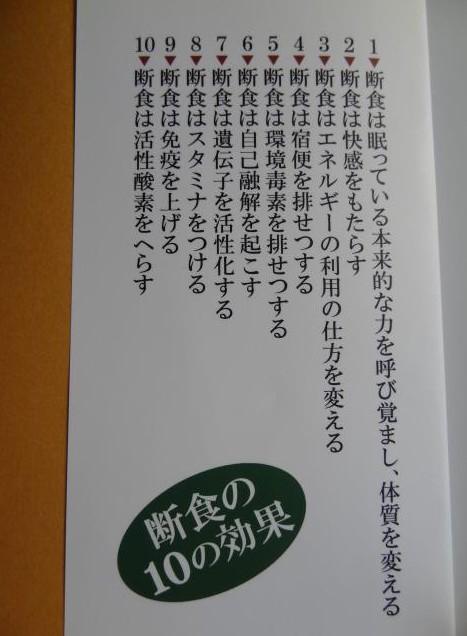 2015-12-13_004807