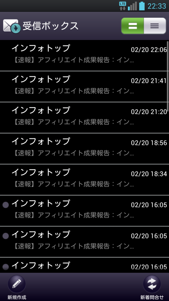 Screenshot_2013-02-20-22-33-26