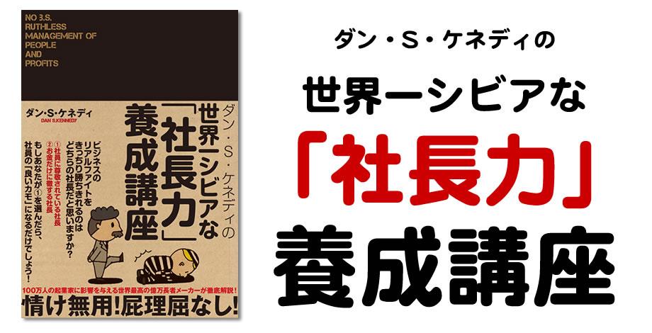 headline_brm