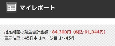 2016-11-23_020445